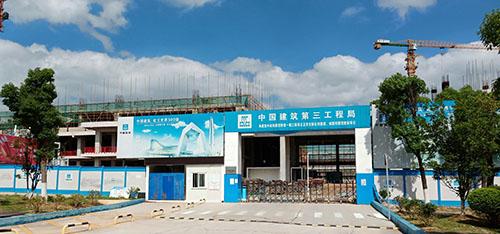 贵州省档案馆、贵安新区档案馆建设项目