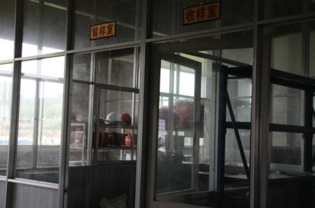 贵州工程质量检测