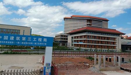 同济贵安医院建设项目